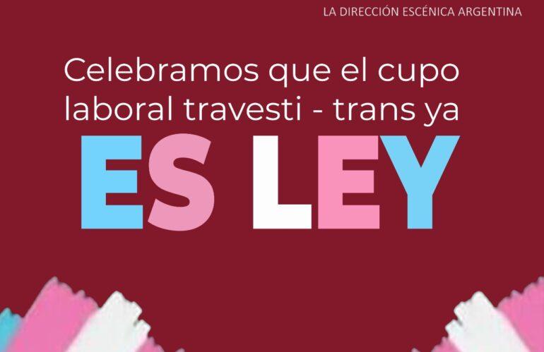 ES LEY